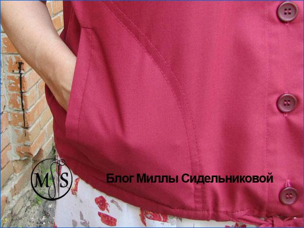 https://www.milla-sidelnikova.com/wp-content/uploads/2021/08/8-letniy-zhilet-sshit.jpg