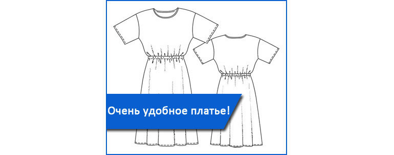 https://www.milla-sidelnikova.com/wp-content/uploads/2021/09/0a-miniatyura-udobnoe-plate.jpg