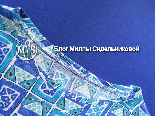 https://www.milla-sidelnikova.com/wp-content/uploads/2021/09/11-udobnoe-plate.jpg