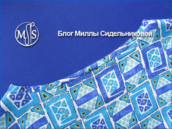 https://www.milla-sidelnikova.com/wp-content/uploads/2021/09/12-udobnoe-plate.jpg
