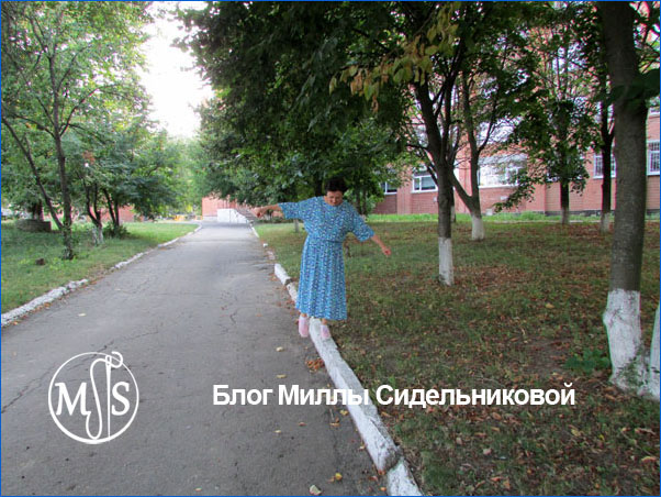 https://www.milla-sidelnikova.com/wp-content/uploads/2021/09/31-udobnoe-plate.jpg