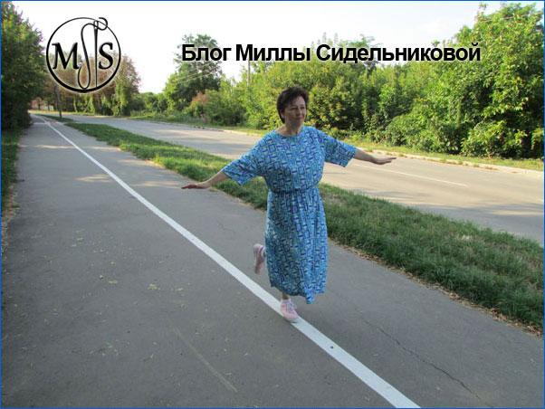 https://www.milla-sidelnikova.com/wp-content/uploads/2021/09/32-udobnoe-plate.jpg