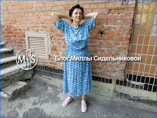 https://www.milla-sidelnikova.com/wp-content/uploads/2021/09/5-udobnoe-plate.jpg