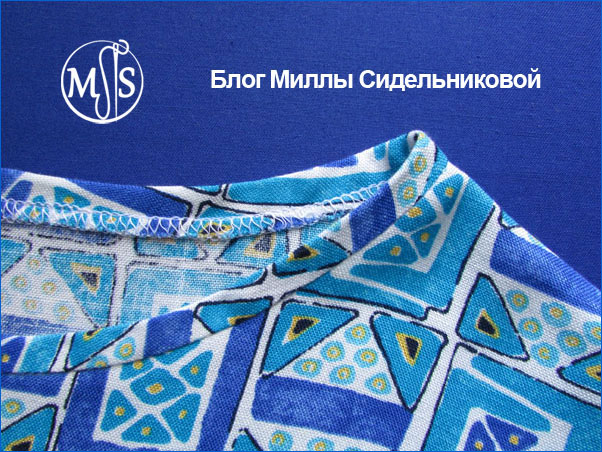 https://www.milla-sidelnikova.com/wp-content/uploads/2021/09/9-udobnoe-plate.jpg